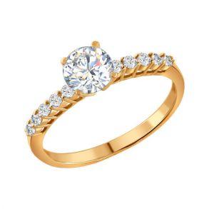 Помолвочное кольцо из золота с фианитами SOKOLOV 012953 золото 585