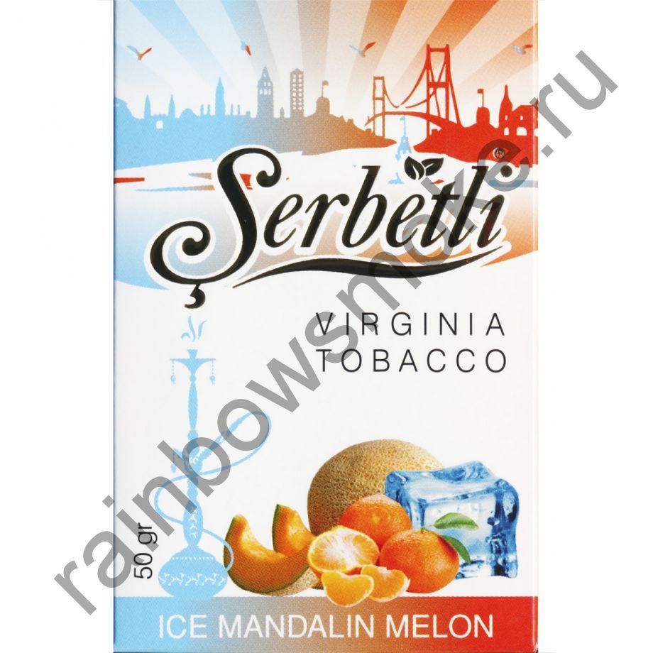 Serbetli 50 гр - Ice Melon Tangerine (Ледяной Мандарин и Дыня)