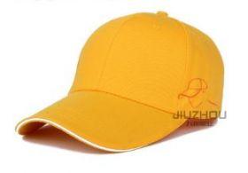 Желтая стильная бейсболка