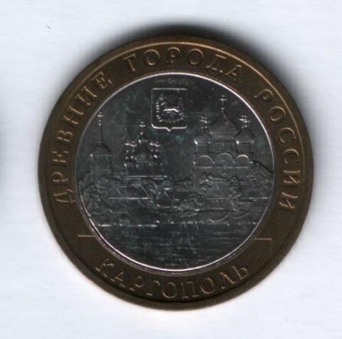 10 рублей 2006 года Каргополь UNC