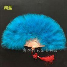 Веер с пухом большой голубой