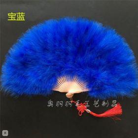 Веер с пухом большой синий