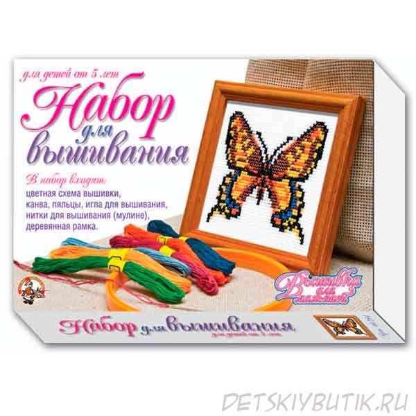 Наборы для вышивания крестиком с пяльцами, иглой и рамкой «Бабочка», «Дельфин», «Роза»