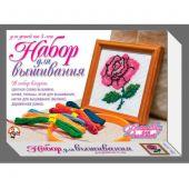 Набор для вышивания крестиком с пяльцами, иглой и рамкой «Роза»