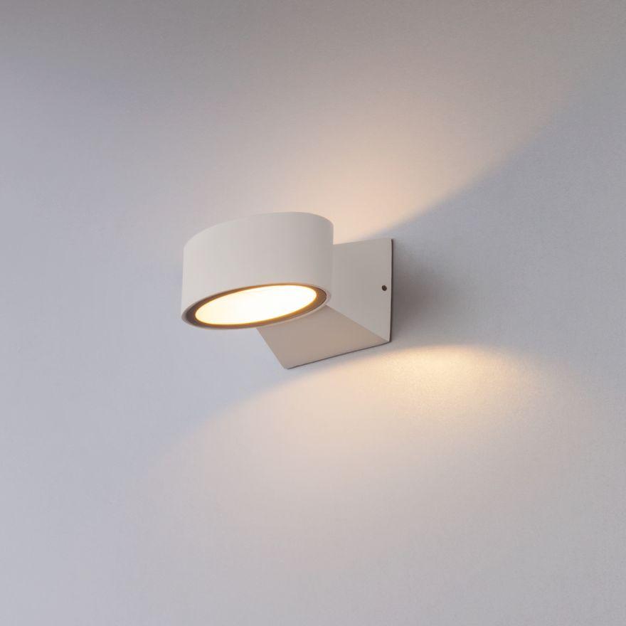 Уличный настенный светодиодный светильник Elektrostandard 1549 TECHNO LED BLINC белый