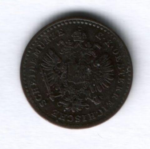 5/10 крейцера 1881 года Австро-Венгрия