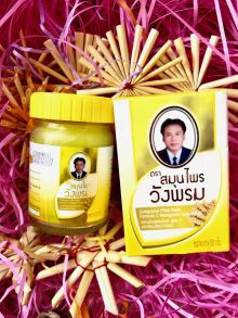 Желтый травяной бальзам Wang Prom Yellow Balm, 50 мл