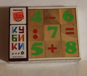 ! кубики цифры 12шт дерево, ячейка: 8