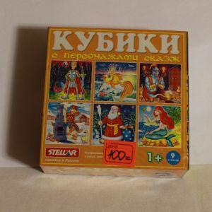 ! кубики персонажи сказок 9шт, ячейка: 8