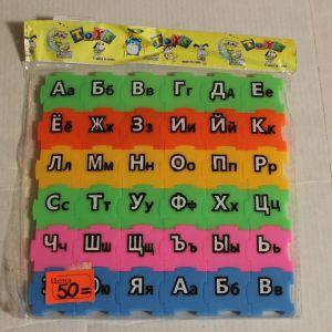 ! азбука пазл пластмас, ячейка: 14