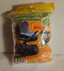 ! москит сетка для коляски люлька и трансформер, ячейка: 31