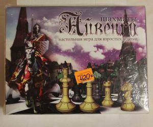 ! шахматы айвенго, ячейка: 45