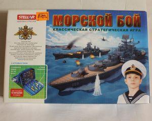 ! морской бой, ячейка: 45