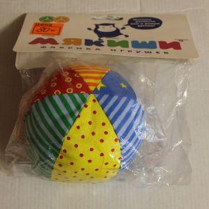 ! мяч радуга, ячейка: 46