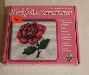 ! набор для вышив роза, ячейка: 54