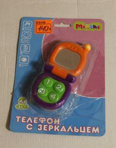 ! телефон с зеркальцем, ячейка: 60