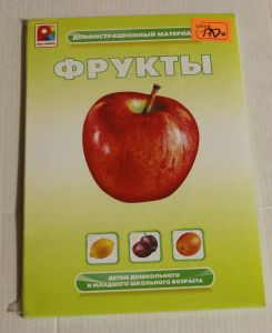 ! фрукты 12карт,12раскр, ячейка: 14