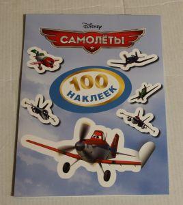 ! самолеты 100накл, ячейка: 14