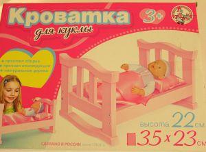 ! кровать д/куклы дерев 35*23см, ячейка: 84