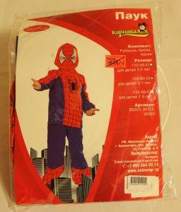 ! паук рубашка брюки маска р 122, ячейка: 95