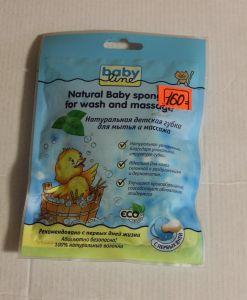 ! натур детс губка для мытья, ячейка: 31