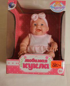 ! кукла пупс смеющ, ячейка: 33
