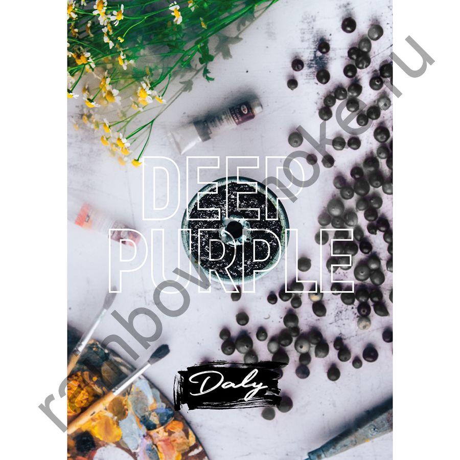 Смесь Daly 50 гр - Deep Purple (Темно-Пурпурный)
