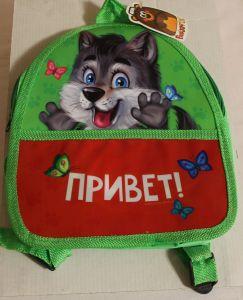 ! рюкзак привет 1отд+карман пласт, ячейка: 69