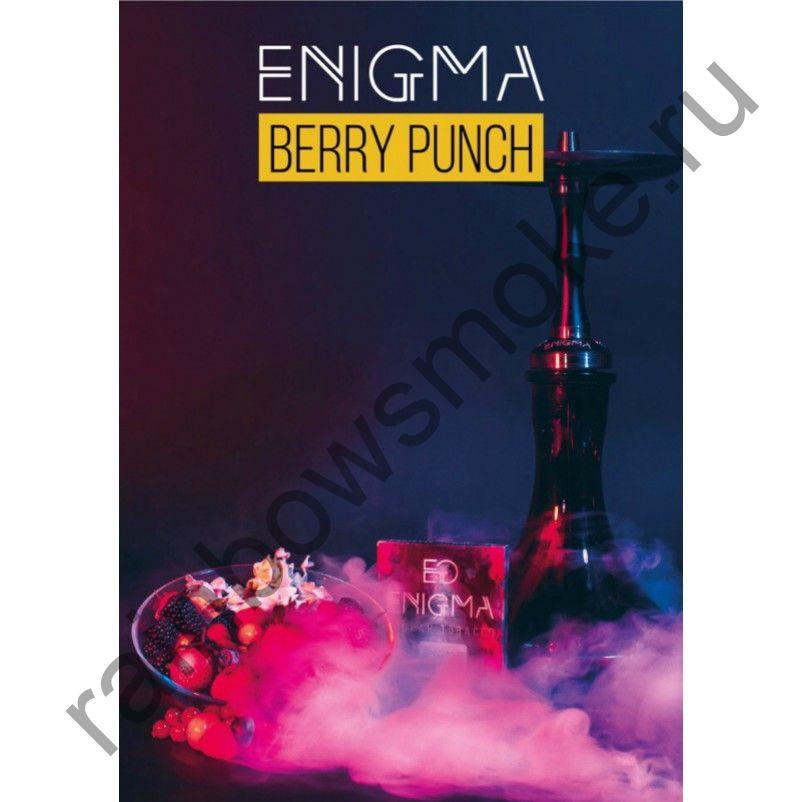 Enigma 100 гр - Berry Punch (Ягодный Пунш)