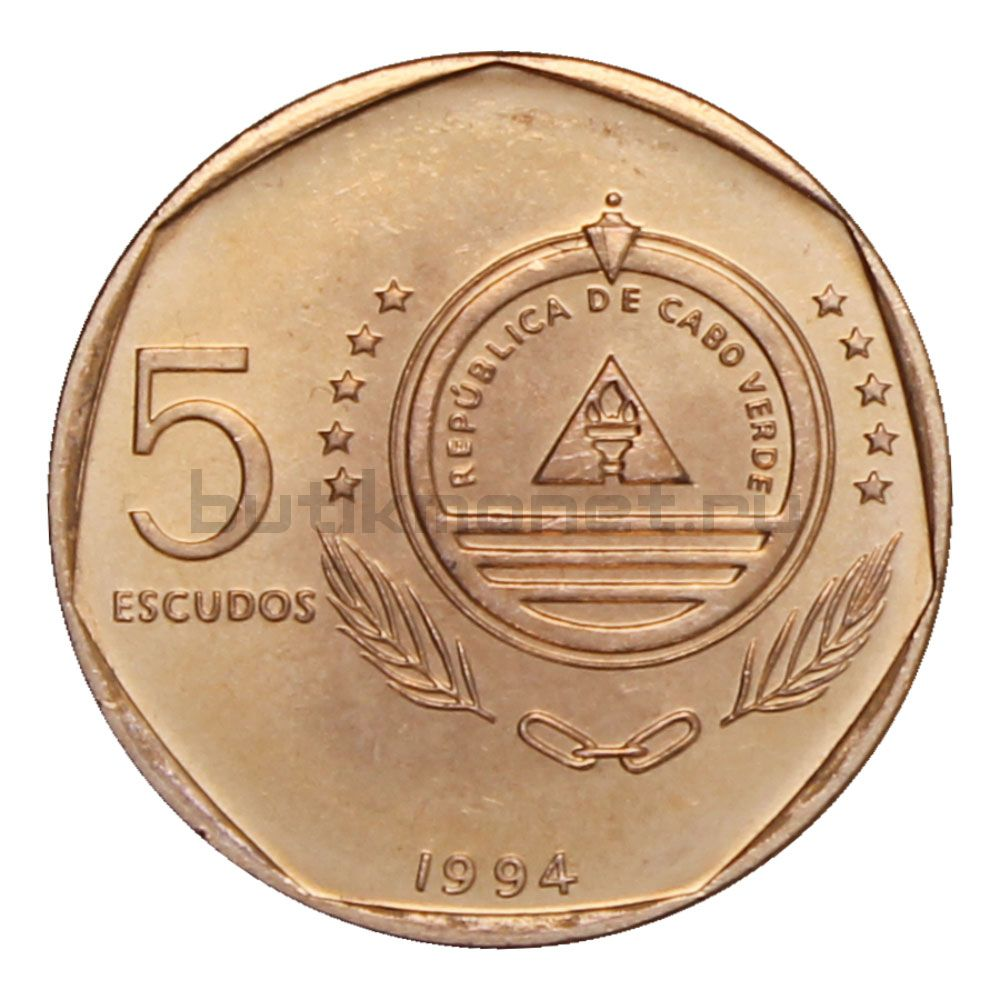 5 эскудо 1994 Кабо-Верде Колокольчик Якова (Растения)