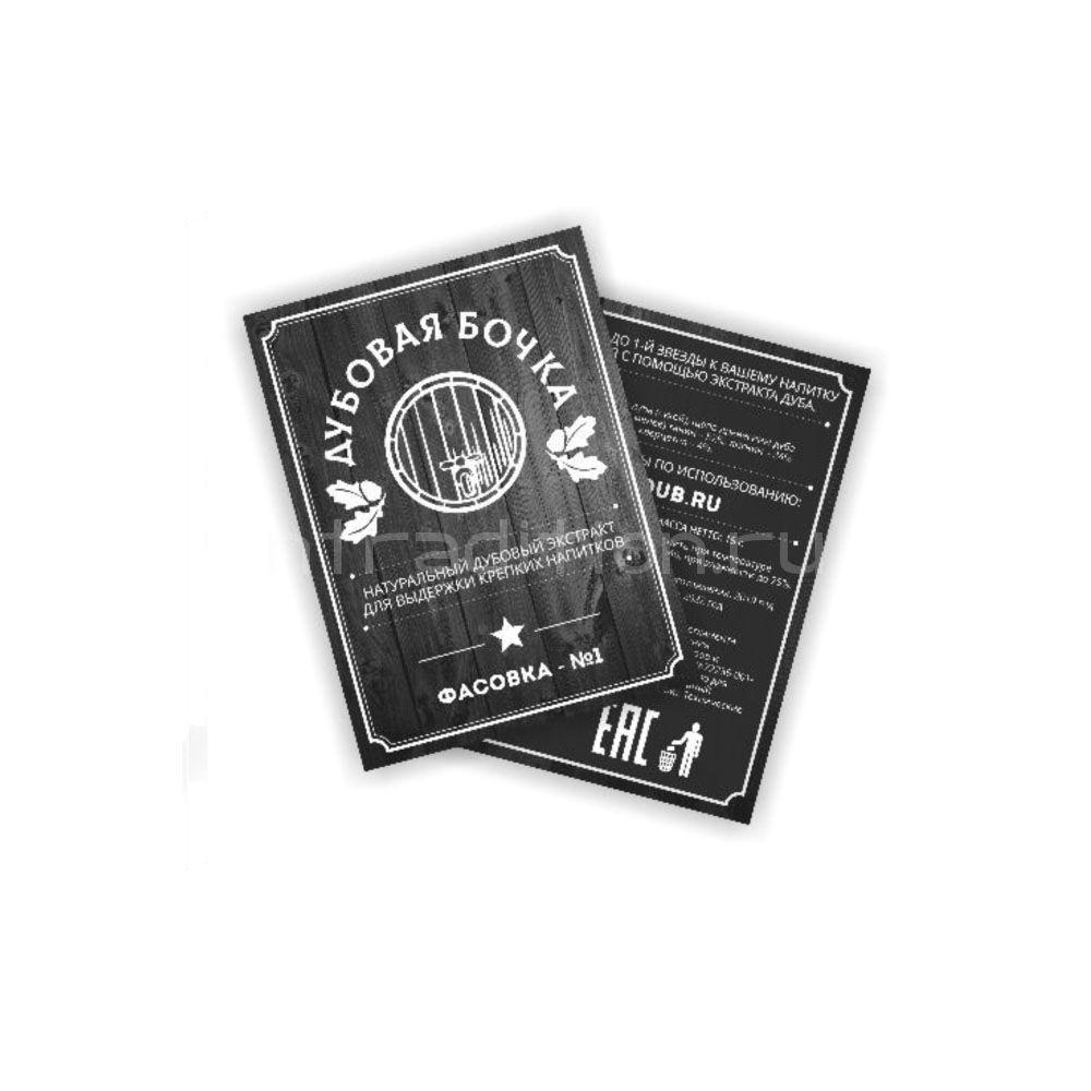Натуральный экстракт Дубовая бочка, одна звезда, 10 г / на 15 л