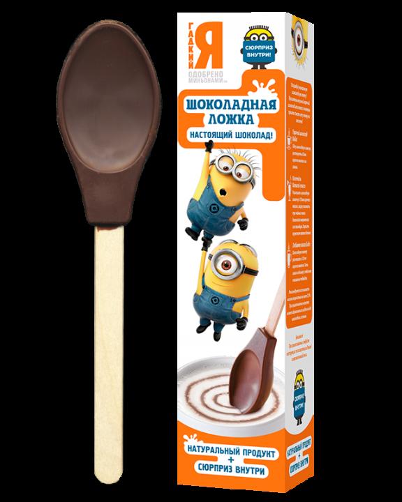 Шоколад Миньоны ложка молочный 25г
