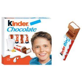 Шоколад Киндер 50г Т-4 Ферреро