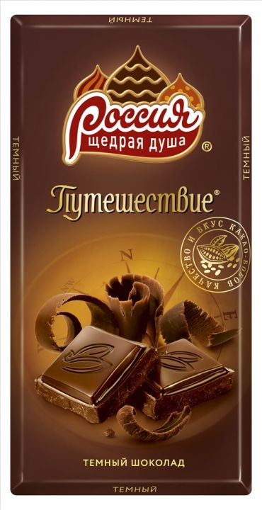 Шоколад Путешествие темный 90г