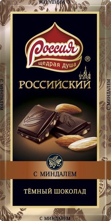 Шоколад Российский темный с миндалем 90г