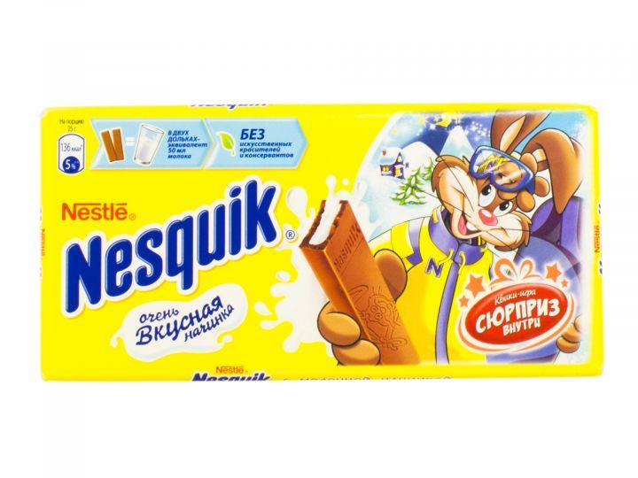 Шоколад Несквик молочный 100г