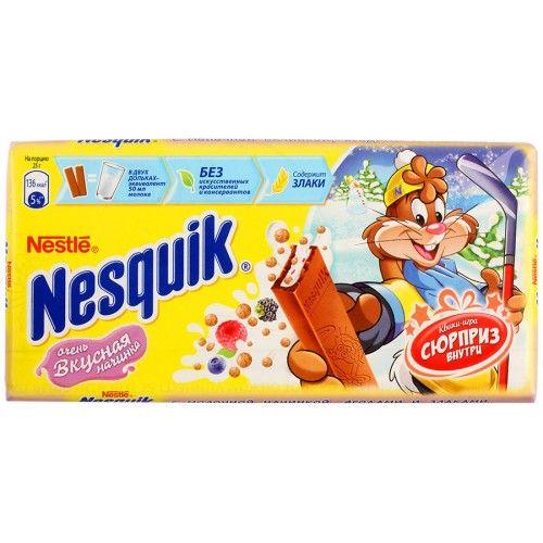 Шоколад Несквик с ягодами и злаками 100г