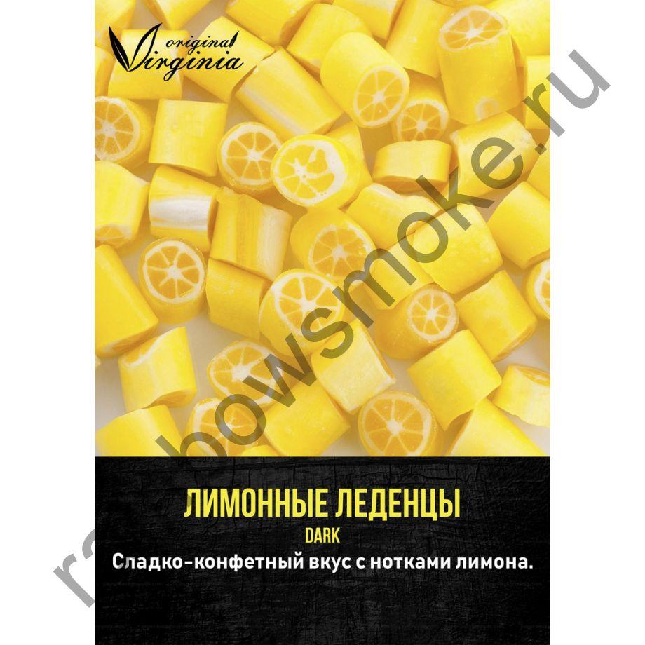 Original Virginia Dark 50 гр - Лимонные Леденцы