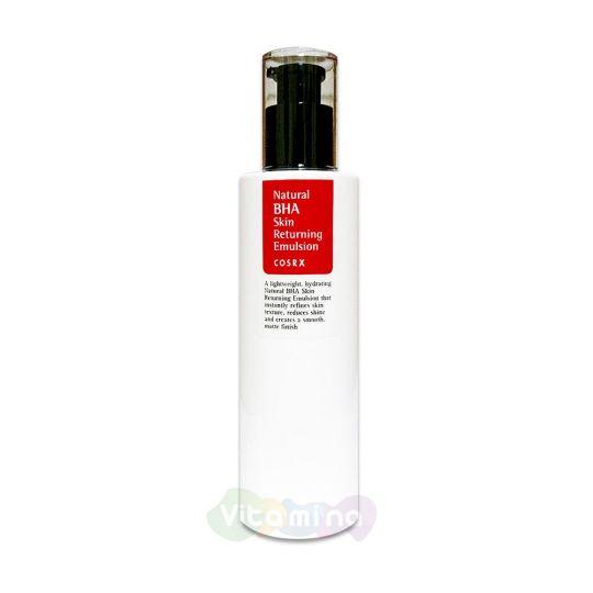 CosRX Лечебная эмульсия для проблемной кожи с BHA Natural BHA Skin Returning Emulsion, 100 мл