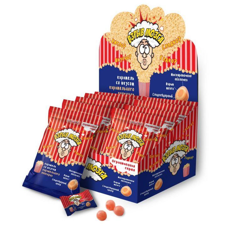 Карамель Взрыв мозга попкорн пакет 15г Конфитой
