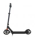 G00005 Самокат для взрослых City Scooter