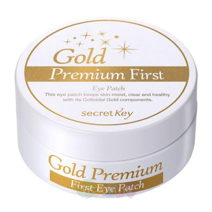 Secret Key Патчи для кожи вокруг глаз с золотом Gold Premium First Eye Patch, 60 шт