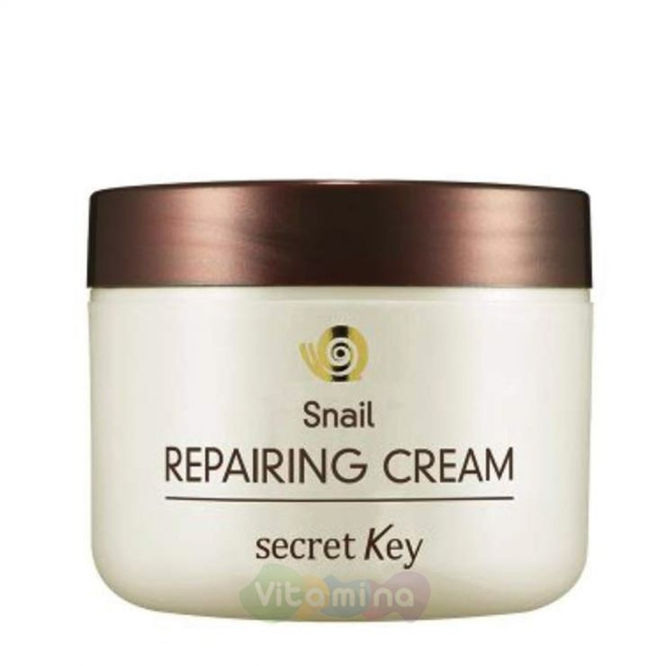 Secret Key Крем для лица с муцином улитки Snail Repairing Cream, 50 г