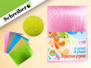 Набор цветной ГОЛОГРАФИЧЕСКОЙ пористой резины-металик 3D, толщина - 2 мм, 5 листов, 5 цветов, А4 (арт. S 5551)