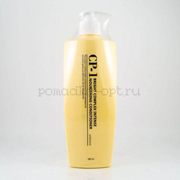 Протеиновый кондиционер для волос Esthetic House CP-1 BС Intense Nourishing Conditioner,500 ml ОРИГИНАЛ