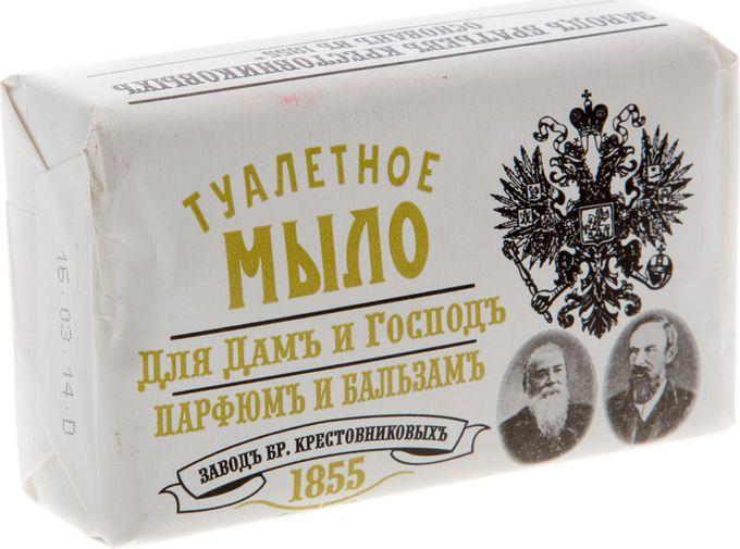 Мыло Парфюмъ и Бальзамъ 190г Казань