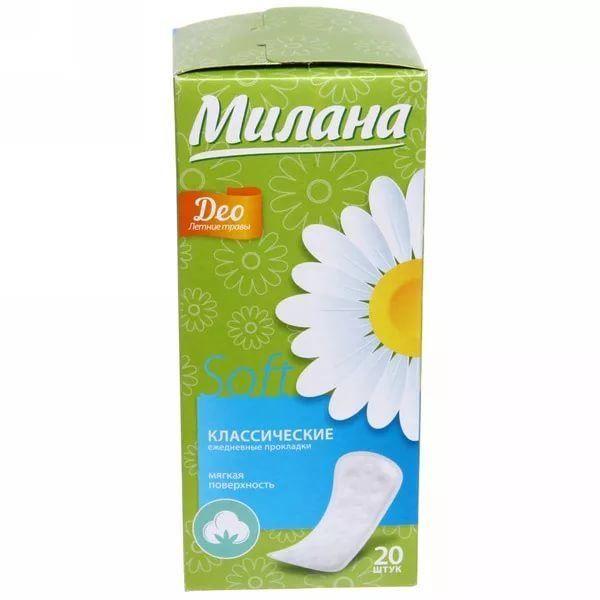 Прокладки Милана на каждый день Классик Део софт 20шт лет.травы /4102 в3897