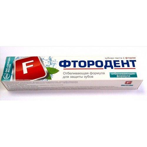 Зуб. паста Фтородент 63г Отбеливающая