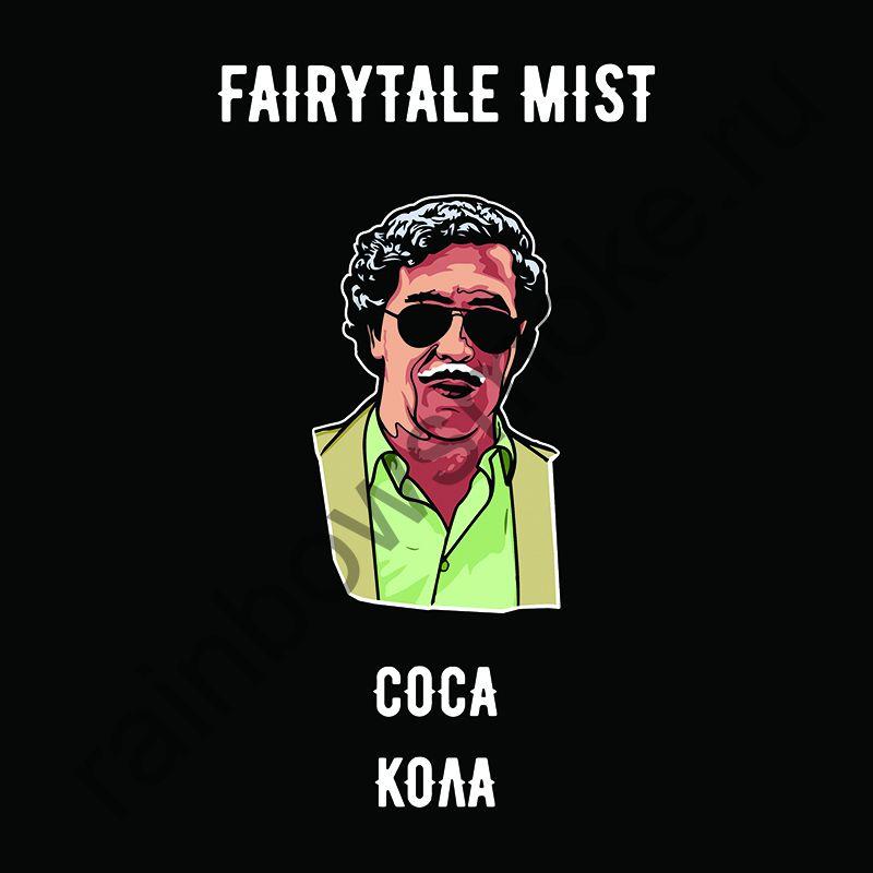 Fairytale Mist 100 гр - Coca (Кола)