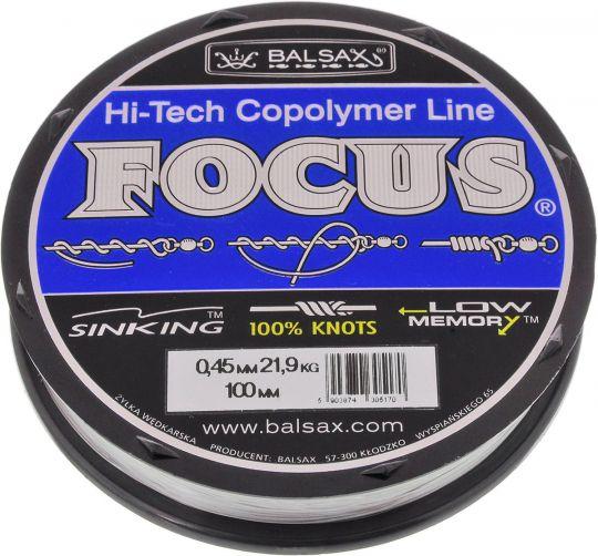 Леска Focus 100м